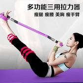 家用仰臥起坐輔助健身器材床上拉力器女肚子小型簡易 至簡元素
