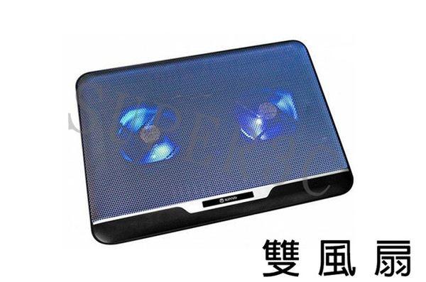 新竹※超人3C 耐嘉 KINYO NCP-013 超薄雙風扇筆電散熱墊 20CM超薄機身 炫藍LED電源指示燈