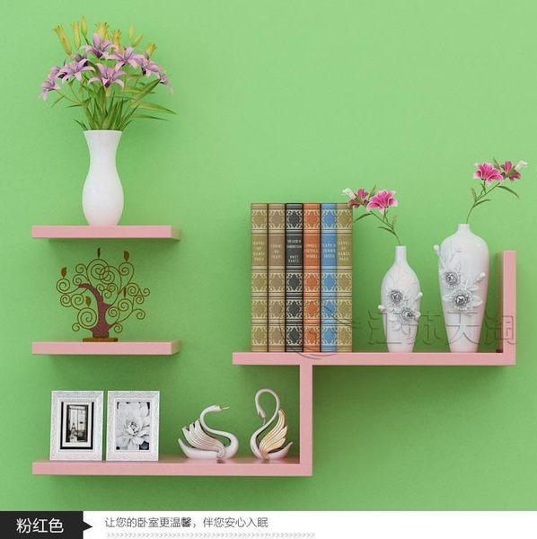 牆壁架子隔板牆上置物架 現代簡約客廳創意書架電視背景壁掛裝飾【粉色四件套】