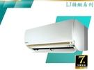 《Panasonic 國際》LJ 冷暖 變頻壁掛1對1 CS-LJ28BA2/CU-LJ28BHA2 (安裝另計)