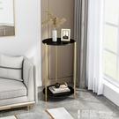 茶几 圓桌輕奢茶幾小戶型沙發邊幾家用客廳簡約現代創意桌子迷你小茶幾 LX 智慧 618狂歡