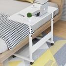 床上桌-旻昱懶人床邊電腦桌台式家用簡易書...