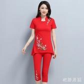 民族風休閒女裝夏裝中國風中長款大碼短袖t恤兩件套 復古打底褲套裝女 DR34653【衣好月圓】