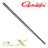 漁拓釣具 GAMAKATSU 鯉 FUTURE X #4.5m [鯉魚竿]