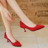 婚鞋細跟中跟尖頭高跟鞋女韓版秋季新款絨面紅色婚鞋墨綠色低跟工作鞋  凱斯盾數位3c