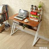 蝸殼淘居原創電腦桌簡約現代簡易家用寫字台書桌學習桌 聖誕歡樂購免運