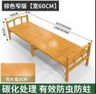 竹床折疊床單人1.2米成人家用午休午睡實木全竹子床1.5米雙人涼床 MKS快速出貨