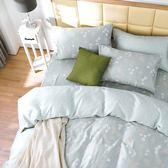 床包兩用被套組 雙人特大 天絲 萊塞爾 山荷葉[鴻宇]台灣製2130