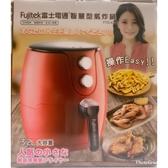 【Fujitek 富士電通】3.2L智慧型氣炸鍋  【淨妍美肌】
