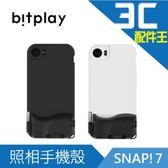 bitplay SNAP! 7 iPhone 7 / 8 共用 4.7吋專用【基本款】照相手機殼 黑/白 保護套 相機殼