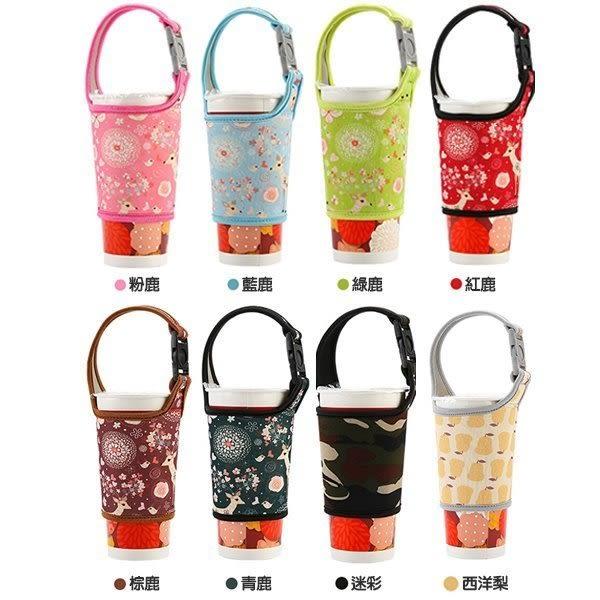 【BlueCat】手搖杯杯套 手搖杯套 環保杯套 飲料杯套 手搖杯提袋 環保提袋(圖案款)