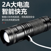 手電筒 索拉卡t40強光手電筒充電戶外超亮遠射變焦P70大功率氙氣探照手燈 夢藝