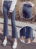 微喇牛仔褲女新款 高腰韓版夏季 顯瘦喇叭褲女寬鬆九分褲 聖誕裝飾8折