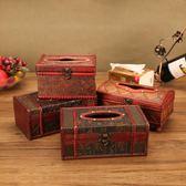創意仿古紙巾盒家用客廳木質復古抽紙盒歐式古典小號家居餐巾紙盒 美好生活居家館