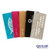 #TP QULIP福音系列 - 聖經詩篇10000mAh鋁合金行動電源
