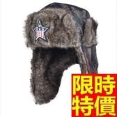 毛帽-好搭隨性韓版保暖五角星男護耳帽4色64b45【巴黎精品】
