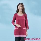 RED HOUSE-蕾赫斯-素色長版針織衫(紫紅色)