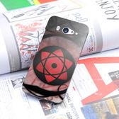 [ 機殼喵喵 ] 小米機 小米 2S  M2 手機殼 客製化 照片 外殼 全彩工藝 SZ118 血輪眼