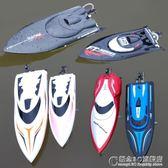 超大號遙控船快艇高速模型電動男孩兒童無線防水上游艇輪船玩具船.YYJ 奇思妙想屋