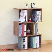 【RICHOME】BO365《MITCH原創低書櫃》層櫃   收納櫃  置物櫃