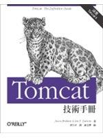 二手書博民逛書店《Tomcat技術手冊》 R2Y ISBN:9867794265