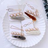 【NiNi Me】韓系髮飾 氣質甜美復古幾何打大理石紋珍珠三件組髮夾 髮夾 H9471