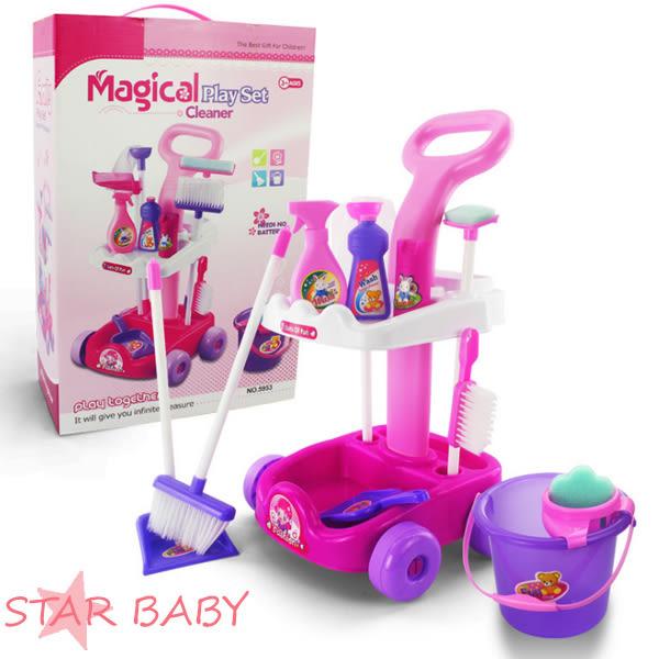 STAR BABY-兒童清潔玩具推車組 仿真打掃玩具組