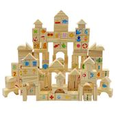 兒童積木 玩具寶寶1-2歲男孩女孩3-6周歲兒童啟蒙早教益智木頭拼裝