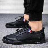 韓版 休閒男鞋 低幫運動鞋 學生百搭鞋【非凡上品】nx1999