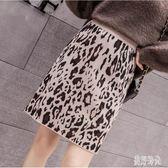 針織豹紋半身裙 2019秋冬女新款中長款豹紋針織毛線包臀裙 zh8410【歐爸生活館】