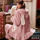 睡衣冬女秋冬可愛加厚珊瑚絨加絨冬天毛茸茸保暖法蘭絨家居服套裝 新年禮物 新年禮物