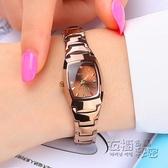 手錶女學生韓版簡約時尚潮流女士手錶防水鎢鋼色石英女錶腕錶 衣櫥秘密