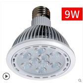 多肉補光燈上色全光譜LED仿太陽光家用光合作用燈泡植物生長燈