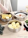 蒸盤 電飯煲蒸籠 304不銹鋼蒸架輔食鍋通用蒸屜蒸盤家用隔水蒸格 晶彩 99免運