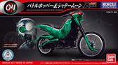 組裝模型 假面騎士載具收藏集04 第四彈 戰蝗號 影月 TOYeGO 玩具e哥
