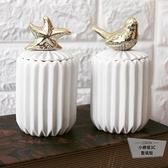 陶瓷牙簽罐棉簽罐帶蓋陶瓷牙籤盒【小檸檬3C】