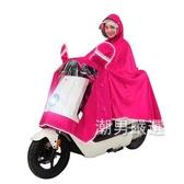 電瓶摩托車雨披雙面罩單人男女加大加厚雙帽檐成人騎行雨衣
