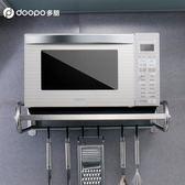 304不銹鋼微波爐架壁掛式 廚房電飯煲置物2層支架  BQ1193『夢幻家居』