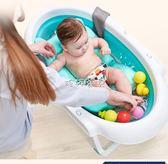 折叠浴盆 寶寶洗澡盆可坐躺嬰兒折疊通用新生兒大號兒童沐浴桶幼兒用品 珍妮寶貝