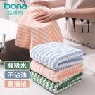 家用抹布廚房專用洗碗布不沾油吸水毛巾不掉毛懶人清潔擦桌子神器 「青木鋪子」