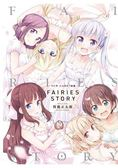 NEW GAME!画集 FAIRIES STORY 全
