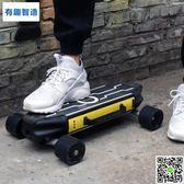 智慧滑板ZETAZS KNIGHT電動滑板PRO四輪極限運動迷你無線遙控刷街代步成人 igo摩可美家