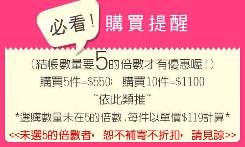 【5件$550】親親 JIUJIU 韓式4D立體防護口罩(5入盒裝) 獨立包裝 款式可選【小三美日】