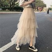 網紗半身裙 很仙的網紗蛋糕裙子女春裝新款韓版百搭高腰不規則A字半身裙 快速出貨