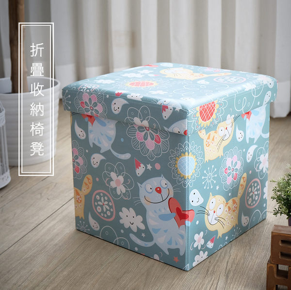 快速出貨 收納 收納椅 掀蓋 椅凳【6391】巧思折疊收納椅凳 皮革 木板 卡通 兒童 (6色-露西貓)