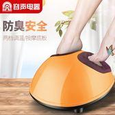 暖腳墊 容聲暖腳寶安全插電加熱鞋墊冬季睡覺辦公室寢室熱腳器電暖腳神器 夢藝家