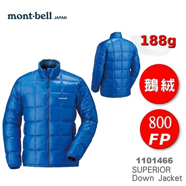 【速捷戶外】日本 mont-bell 1101466 Superior Down Jacket 男 超輕羽絨外套188g(皇家藍),800FP 鵝絨,montbell