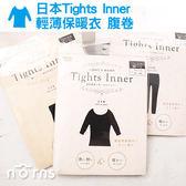 Norns【日本Tights Inner輕薄保暖衣 腹卷】 黑色M~L 日本代購 內搭衣 8分袖絲襪內衣 發熱 腹部保暖