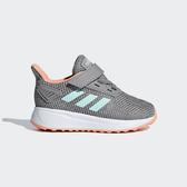 Adidas Duramo 9 I [BC0825] 小童鞋 運動 休閒 輕量 透氣 避震 易穿脫 魔鬼氈 愛迪達 灰