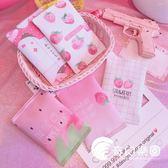 零錢包-韓國童趣卡通可愛草莓小零錢包創意PU趣味學生小清新迷你硬幣包女-奇幻樂園